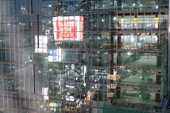 L1060432 (Zengame) Tags: leica leicasl leicasltyp601 sl summilux summiluxsl50mmf14asph hikarie japan night shibuya tokyo typ601 ズミルックス ズミルックスsl ヒカリエ ライカ 夜 日本 東京 渋谷 渋谷区 東京都 jp