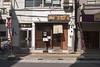 秋葉原、東京、日本 — Akihabara, Tōkyō, Japan (Tiphaine Rolland) Tags: japan japon tokyo tōkyō 日本 東京 アキバ 秋葉原 akiba akihabara electrictown ラーメン レストラン ramen