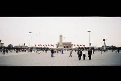 Beijing, China, 1998 (elevenmonthsinexile) Tags: beijing china film flags kodakpanoramic panorama people streetscenes tiananmensquare