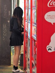 Photos of Osaka Night (gotto510) Tags: alone asian asia kool korea korean love lady girl gril girls japan japanese japão japón japon japannight night em1 women tits milf osaka osakadowntown photo photographstreet photography photos street snapphoto shooting snap sexy