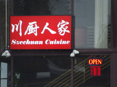 Szechuan Cuisine (knightbefore_99) Tags: szechuan chinese lunch work asian food cuisine tasty kingsway british columbia bc canada vancouver red rouge open britishcolumbia