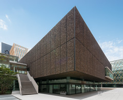 A part of exterior view of Kindai University, Academic Theater (近畿大学アカデミックシアター) (christinayan01 (busy)) Tags: osaka japan university architecture building perspective