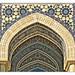 Chartang UZ - Mausoleum of Imam al-Bukhari 05