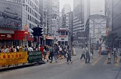 Hong Kong circa 1991 (the mr gnu) Tags: hongkong streetphotography film colour themrgnu analogue 1990s 35mm urban cars tram pentax