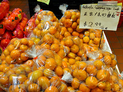 Guandong Sugar Orange (knightbefore_99) Tags: vancouver market mercado fruit vegetables chinese food colour great bc eastvan sugar orange guangdong asian cool tasty