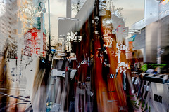 ... (Michael Lee - mplee.com) Tags: london shoreditch brick lane street city photography vertical drag blur hdr icm incamera nophotoshop abstracted abstract layer ghosting colour texture mplee