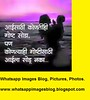 Dp Images for Whatsapp in Marathi Free Download (waqasnawazinfo1) Tags: dpimagesforwhatsappinmarathi free download dp images whatsapp marathi freedownload