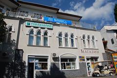 Крим Гурзуф InterNetri  Ukraine 2011 22