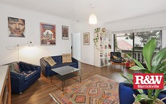 5/71 The Boulevarde, Dulwich Hill NSW