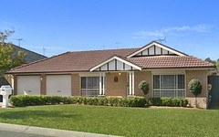 24 Stockman Road, Currans Hill NSW