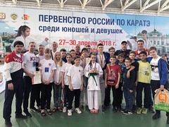 """pervenstvo-rossii-po-karate-2018-22 • <a style=""""font-size:0.8em;"""" href=""""http://www.flickr.com/photos/146591305@N08/41134392654/"""" target=""""_blank"""">View on Flickr</a>"""