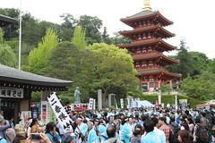 Festival of the Ages (seiji2012) Tags: 日野市 高幡不動 行列 時代祭 五重塔 hino takahatafudo parade pagoda