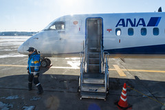 ANA Wings DHC-8-400Q JA462A 0021 (A.S. Kevin N.V.M.M. Chung) Tags: japan ana bombardier dhc8400q aircraft plane airside