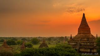 Shwegu Gyi Phaya Bagan