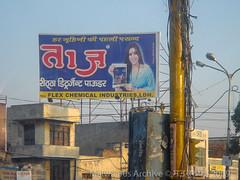 Ludhiana, Punjab (Malwa Bus Archive) Tags: 2009 india malwabusarchive punjab studio1937 travel ludhiana traffic billboard