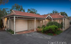 53 Kenmare Street, Mont Albert North VIC