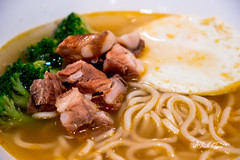 Noodle soup with pork (akira.nick66) Tags: delicious egg food foodphotography foodie foodies lunch meal meat noodle pork soup vege yummy xiamenshi fujiansheng china cn