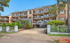 8/26-30 Bailey Street, Westmead NSW