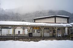 Konan RR Station, Owani Onsen (fotographis) Tags: japan owanionsen aomoriprefecture trainstation snow winter fog mountains fuji gfx gfx50s konanrailway owani tohoku 180mm leicaelmar