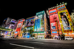 Akihabara Electric Town (Joshua Mellin) Tags: tokyo japan travel instagram joshuamellin journalist photographer photos guide pics pictures best mostinstagrammable photogenic neon lights city asia visittokyo visitjapan tokyojapan culture airlines population tower skytree weather hellokitty streets skyline tourism tourist traveling traveler abroad trip writer blogger traveljournalist top 2018 spring newyorktimes newyorktimesphotographer newyorktimestravel mostinfluential most anime manga night evening electric bright blur light lightpainting street scene director akihabara town akihabaraelectrictown electrictown fan fandom colorful exciting loud cartoon characters character