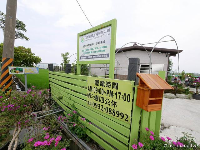 旺山休閒農場-1260981