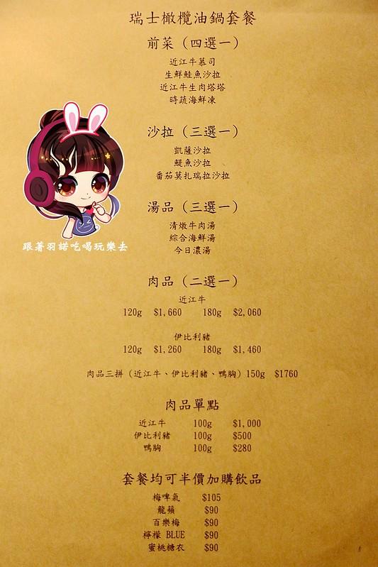 東區光復近江牛專賣店013