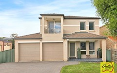 11 Gerarda Place, West Hoxton NSW