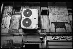 Nakano, Nakano-ku, Tōkyō-to (GioMagPhotographer) Tags: tōkyōto nakanoku nakano japan leicamonochrom japanproject japonica detail tokyo tkyto