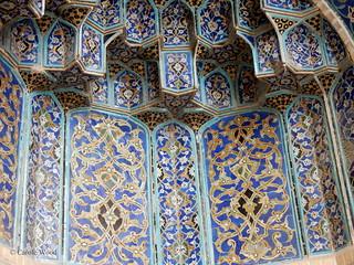 Kerman کرمان