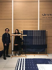 salone-mobile-milano-2018-gan-rugs (Mueble de España / Furniture from Spain) Tags: salonedelmobile2018 outdoorfurniture design gardenfurniture