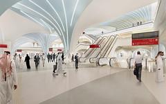 Qatar Doha Metro Underground Station (kaldoontruman) Tags: kaldoon truman qatar doha metro underground station trumanconsultantscom