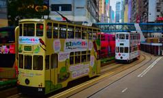 Hong Kong Tramways - Double Decker Street Cars - Hong Kong (mbell1975) Tags: hongkong hongkongisland hk hong kong tramways double decker street cars hkg china sra metro streetcar car tram doubledeck deck light rail tramway mtr 香港