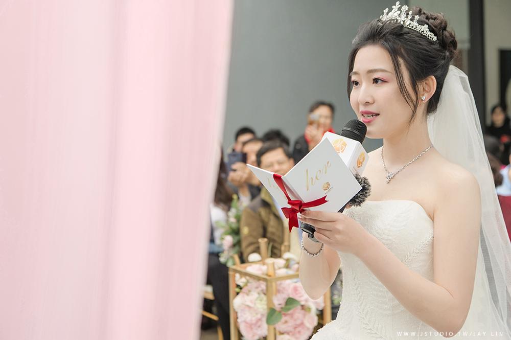 婚攝 日月潭 涵碧樓 戶外證婚 婚禮紀錄 推薦婚攝 JSTUDIO_0093