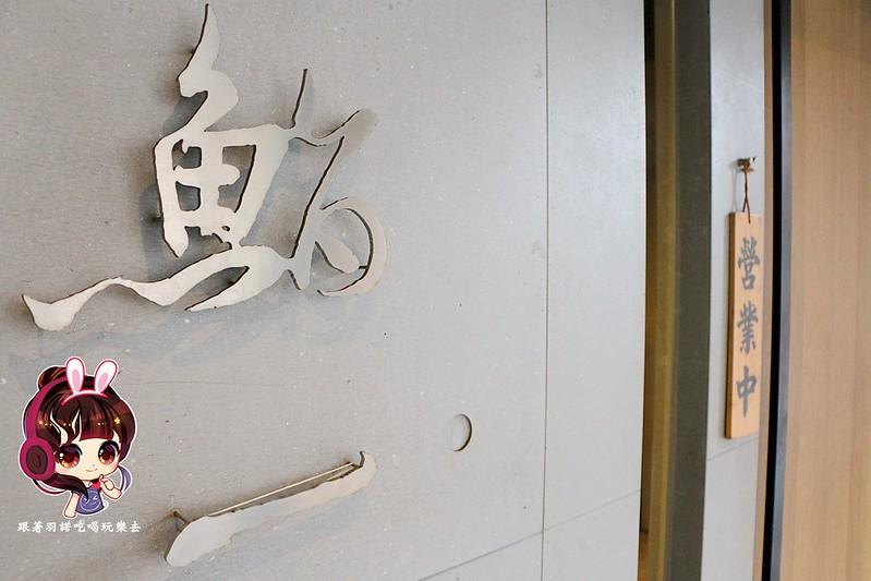 鮨一Sushi ichi日本料理無菜單料理010