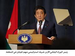 رئيس الوزراء الياباني الاردن شريك استراتيجي مهم لليابان في المنطقة <br> (PetraNews) Tags: petranews petra jo jordan بترا الاردن amman jor