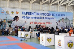 "pervenstvo-rossii-po-karate-2018-2 • <a style=""font-size:0.8em;"" href=""http://www.flickr.com/photos/146591305@N08/27983048348/"" target=""_blank"">View on Flickr</a>"