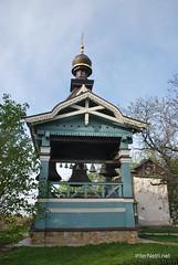 Свято-Троїцький Іонінський монастир InterNetri  Ukraine 213