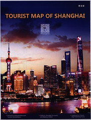 Tourist Map of Shanghai; 2017_1, China (World Travel Library - collectorism) Tags: shanghai touristmap map karte plan carte 2017 modern architecture buildings travelbrochurefrontcover frontcover china brochure world library center worldtravellib holidays tourism trip touristik touristisch vacation countries papers prospekt catalogue katalog photos photo photography picture image collectible collectors collection sammlung recueil collezione assortimento colección ads gallery galeria touristische documents dokument broschyr esite catálogo folheto folleto брошюра broşür