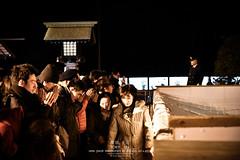 Tokyo Life (Pop_narute) Tags: life people tokyo japan japanese pray temple night shrine yasukuni activity