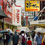Osaka-139 thumbnail