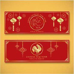 free vector Happy Chinese New Year 2017 Banners Card (cgvector) Tags: 2017 abstract animal art asia background banner card celebration character chicken china chinese circle cock concept culture cut decoration design elegant element festival frame gold golden graphic greeting happiness happy hen holiday illustration lantern new oriental ornament paper pattern prosperity red rooster sign style symbol template traditional vector wallpaper yearbackgroundnewyearhappynewyearwinter2017partydesignanimalchinesenewyearwallpaperchinesecolorhappycelebrationholidayeventhappyholidayschinawinterbackground