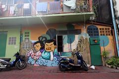 graffiti in housing complex right outside Princess Mother Memorial Park 1 (_gem_) Tags: trip vacation holiday bangkok thailand graffiti streetart city street urban