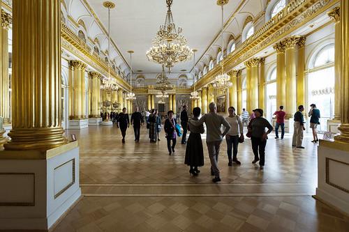 The Armorial Hall
