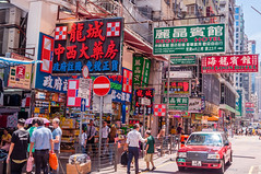 Mong Kok Streets by Day (dibblington) Tags: hongkong hk hong kong