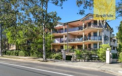 14/59 Boundary Street, Granville NSW