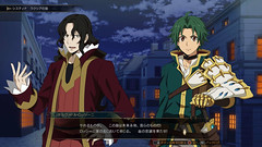Record-of-Grancrest-War-020518-025