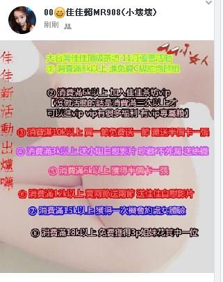 林志玲 画像4