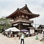 Osaka-110 thumbnail