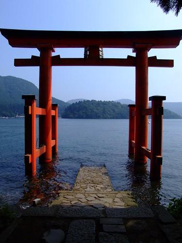 Fotos de Japon 210042483_6da6532eca
