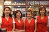 Korean Restaurant, Albany Park